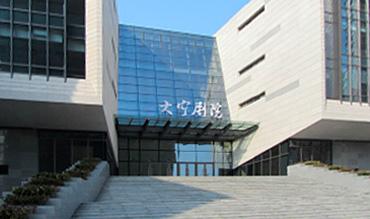 Opera Nowa – Shanghai